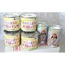 【ふるさと納税】こまちがゆ7缶、あきたこまちの米粉パン4缶セット 【お米・パン・おかゆ・非常食】