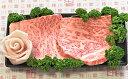 【ふるさと納税】最高グレードA−5のみ厳選秋田錦牛サーロイン...