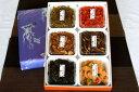 【ふるさと納税】【伝統の味八郎潟の佃煮】つくだ煮六種詰合せ520g(ギフト)【魚貝類・加工食品】お届け:入金確認後2〜3週間程度