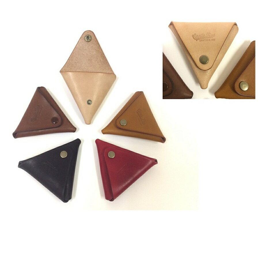 【ふるさと納税】レザー三角コインケース(黒・茶・ナチュラル・赤・キャメル)(75×75×10mm) 【ファッション小物・財布】
