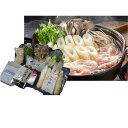 【ふるさと納税】杵つききりたんぽ鍋セット4人前 【鍋セット・野菜・鍋・お鍋・鶏肉】