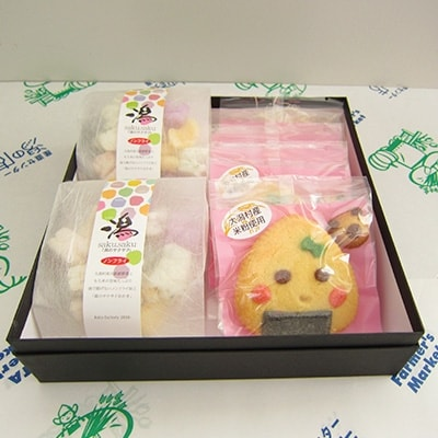 ふるさと納税 サクサクおかき&米粉クッキーセット潟工房農産物加工所 1103092