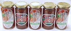 【ふるさと納税】B-12桃太郎ケチャップとミニ桃太郎トマトピューレのセット