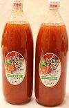【ふるさと納税】B-5飲めるトマトのピューレ2本セット
