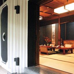 【ふるさと納税】四山楼 ディナーペア F2Y-0507