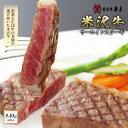 【ふるさと納税】〈米沢牛黄木〉 米沢牛サーロインステーキ F2Y-0550