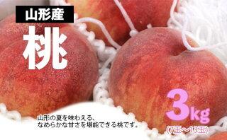 桃の旬と栄養価は?