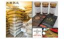 【ふるさと納税】FY20-300 最高級カフェインレスインス
