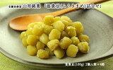 【ふるさと納税】FY20-025 老舗長榮堂山形銘菓 「富貴豆(ふうきまめ)詰合せ」