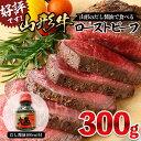 【ふるさと納税】 FY18-407 山形のだし醤油で食べる
