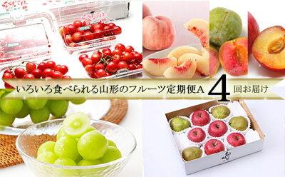 【今年も注文】 ふるさと納税フルーツ定期便 最終商品 りんごとラ・フランス特別セット満足度大