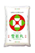 【ふるさと納税】FY18-258山形農協新発売!山形産「雪若丸」5kg