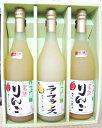 【ふるさと納税】FY18-378果汁100% ラフランスジュース・ふじりんごジュース詰合せ