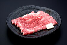 【ふるさと納税】米沢牛(焼き肉用)420g