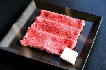 【ふるさと納税】ちょこっと米沢牛(すき焼き用180g)食べきりサイズ