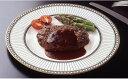 【ふるさと納税】米沢牛100%ハンバーグ 140g×8個_牛肉_和牛_ブランド牛