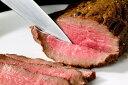 【ふるさと納税】米沢牛ローストビーフ(280g)【米澤紀伊国屋】 牛肉 和牛 ブランド牛