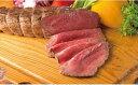 【ふるさと納税】米沢牛ローストビーフ(300g)【米沢牛黄木】_牛肉_和牛_ブランド牛