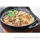 【ふるさと納税】米沢牛炊き込みご飯の素190g×3個_牛肉_和牛_ブランド牛