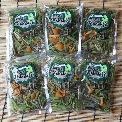 野菜・きのこ, 山菜 A01-755