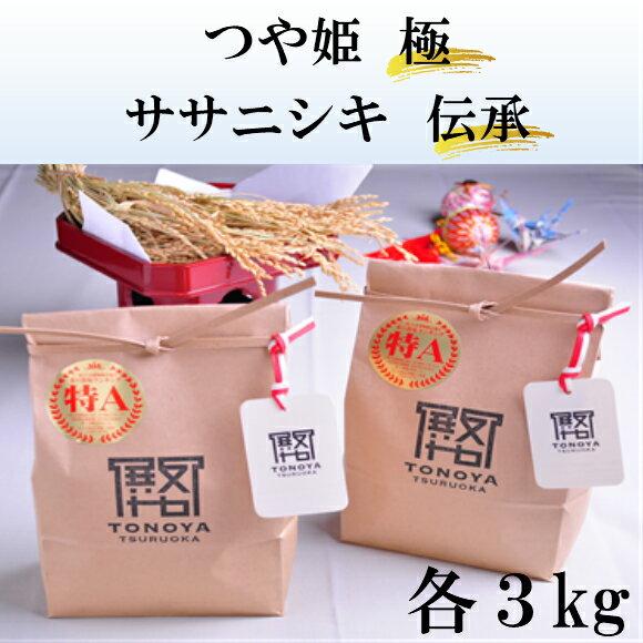 米・雑穀, 白米 A51-045 3kg
