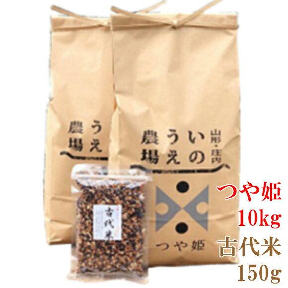 米・雑穀, 白米 B01-068 10kg150g