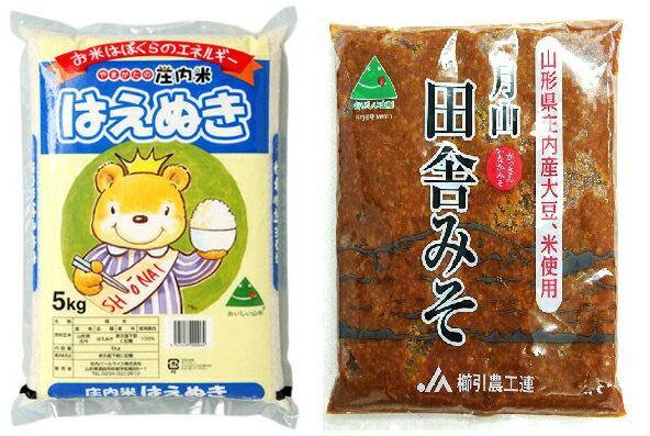 米・雑穀, 白米 A01-004 5kg1.2kg
