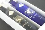 【ふるさと納税】B01-106 洋食に合う日本酒『ORBIA LUNA & GAIAセット』