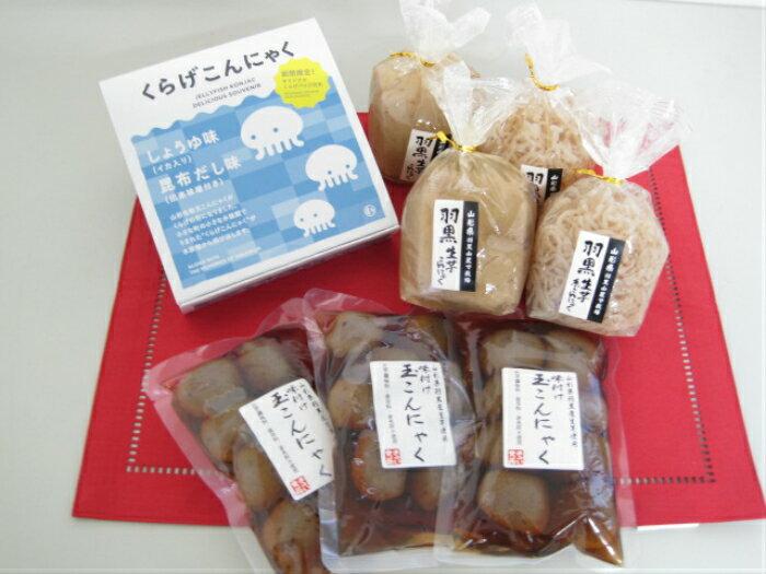 豆腐・納豆・こんにゃく, こんにゃく・しらたき A01-532