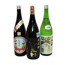 【ふるさと納税】北前厳選日本酒セット 清泉川大吟醸酒・純米大...
