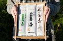 【ふるさと納税】蕎麦三昧! 太郎兵衛そば3種 味くらべセット