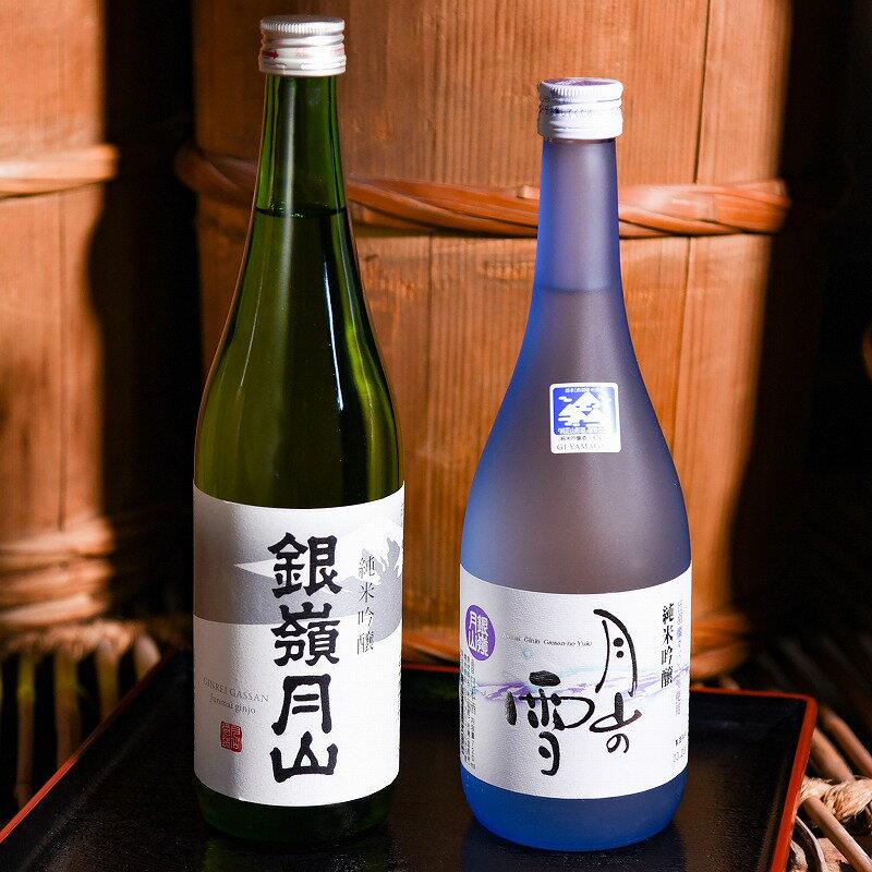 おすすめ5位:【緊急支援品】月山酒造「受賞酒のみくらべセット」720ml×2本