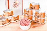 【ふるさと納税】コンビーフ 8缶 セット ! 国内初 のコンビーフ製造会社 ! 日東 ベスト