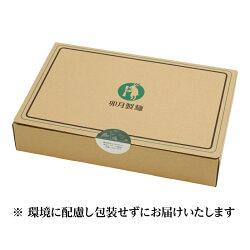 【ふるさと納税】卯月製麺の一番人気!「ほっそり細そば」 画像2