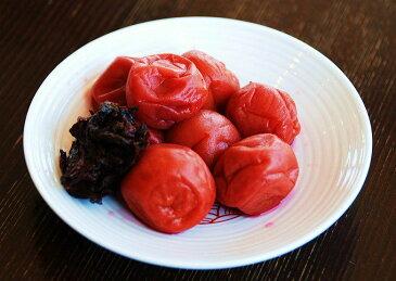【ふるさと納税】これぞ本物!添加物一切なし!寒河江の伝統野菜「谷沢梅」の梅干し1kg