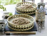 【ふるさと納税】卯月製麺のふるさと蕎麦セット