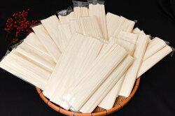 【ふるさと納税】たっぷり60人前!最高級小麦粉をブレンドした業務用うどん(乾麺) 画像1