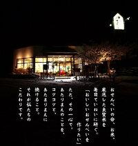 【ふるさと納税】【限定10】幻のやみつきしみかりせんセット7月9日発送分