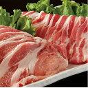 【ふるさと納税】山形県産 豚肉セット 1.2kg