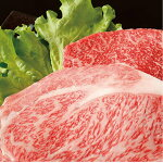 【ふるさと納税】特選山形牛ステーキセット800g