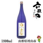 【ふるさと納税】山法師純米吟醸1800ml