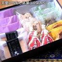 【ふるさと納税】天童いちおし銘菓(18個入り)【山形県 天童市】