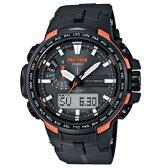 【ふるさと納税】D-58 CASIO腕時計 PRO TREK 「PRW-6100Y-1JF」★果物付き★