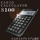 【ふるさと納税】D-15CASIO・プレミアム電卓