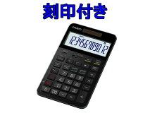 【ふるさと納税】D-0017