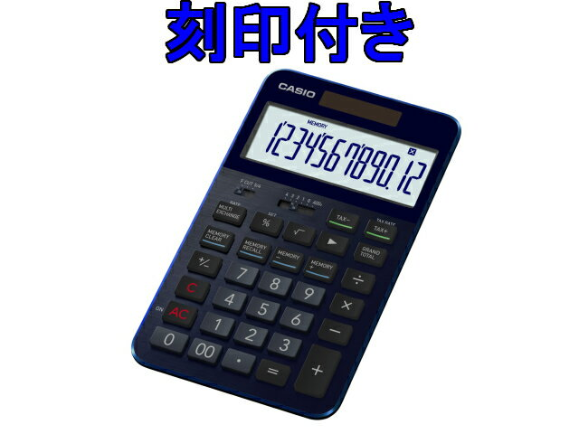 電卓・デジタル文具, 電卓 CASIOS100BU C-0060