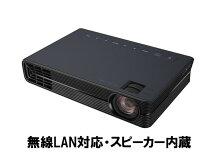 【ふるさと納税】CASIOプロジェクターCX-F1-NB(無線LAN対応・スピーカー内蔵)C-0150
