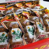 【ふるさと納税】味付卵スグ卵(3個入×12袋)A-0050