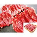 【ふるさと納税】C-19 山形牛(東根産)バラカルビ1kg