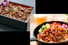 【ふるさと納税】かんたん本格調理牛飯・豚飯バラエティセットA-0128
